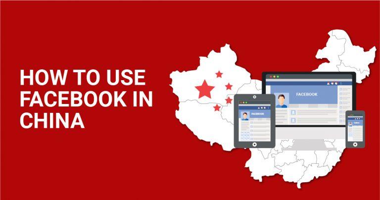 중국에서는 Facebook을 어떻게 사용할까?