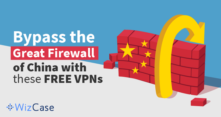 2020년 중국용 무료 VPN 4개 추천 (아이폰, 안드로이드 등 많은 기기에서 작동 가능)