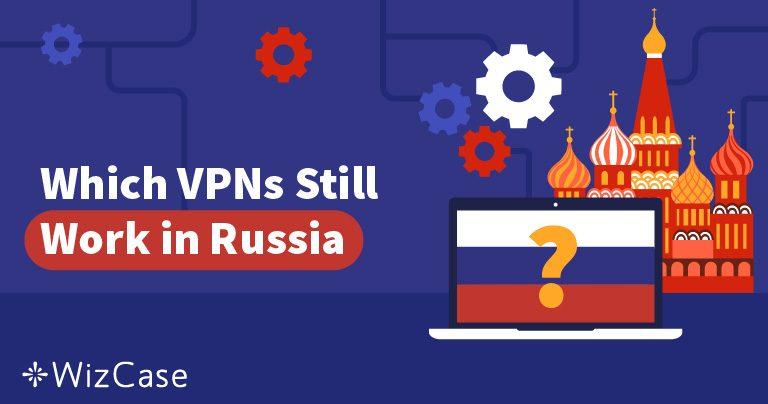 러시아에서 차단된 50개의 VPN 서비스 – 어떤 VPN을 사용해야 할까요?