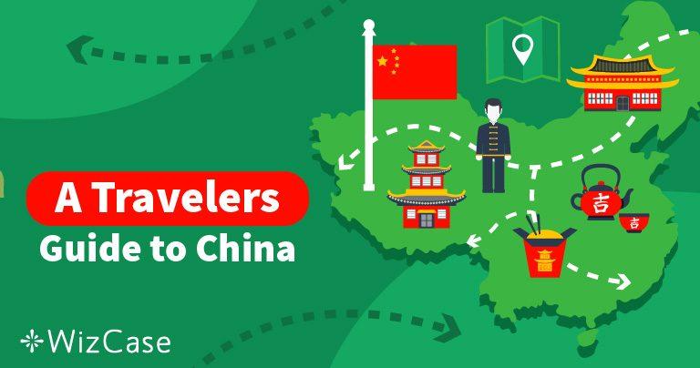중국: 여행 가이드 (2019)