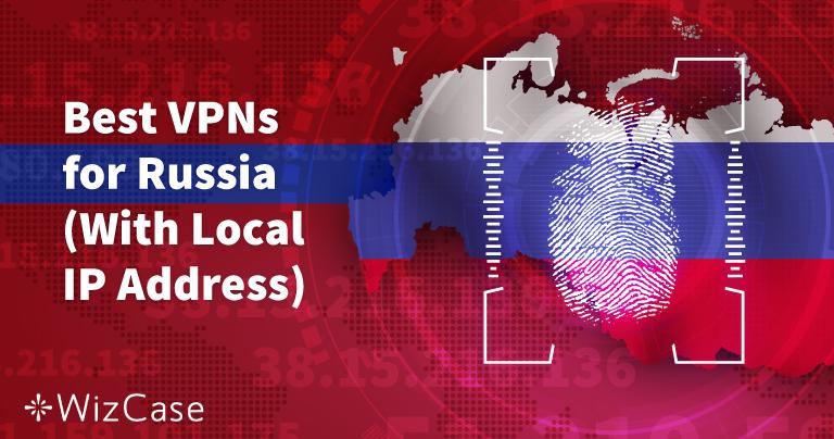 2021년 여전히 러시아에서 이용할 수 있는 최적의 VPN 4대